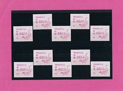 Hongkong ATM 10x AFFE ATM 01 + 02 ** Year of the Monkey mint FRAMA Labels '92