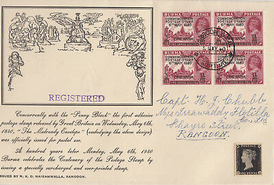 Burma May 1940 two commemorative first day covers and unmounted mint stamps