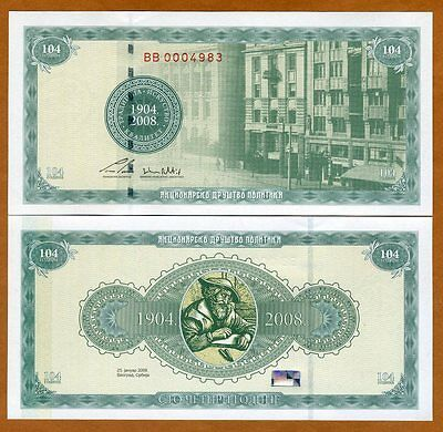 Serbia, Test Advertising Note, 2008, Specimen, 104 Anniversary Politika