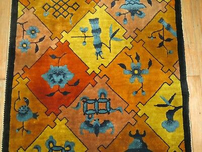 Antique Chinese Art Deco Rug Size 2'6''x4'3''