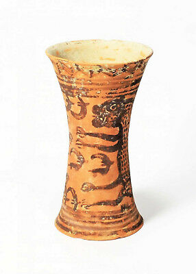An Indus Valley Pottery Beaker, ca. 2nd - 1st Millennium B.C.