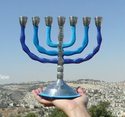 Jerusalem Menorah Large Metal 7 Branch Jewish Lamp Hebrew Bible Fire of Eternity