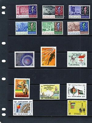 Selection of Jordan Stamp Issues As Shown M/Hinged