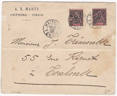 1896 FRENCH INDO CHINA HAIPHONG TONKIN TO TOULOUSE LIGNE N PAQ FR No 4 or 6?