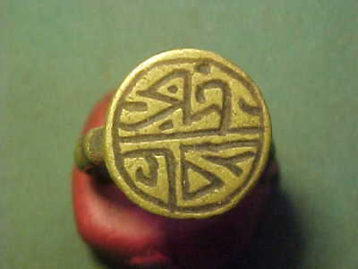 Ancient Egyptian brass ring