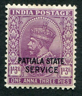INDIA  Patiala State 64 Very Nice Mint Very Light Hinged Issue  UPTOWN 32589