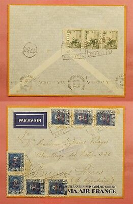 1939 Spain Overprint Azpeitia Cancel Airmail To Argentina Wwii Censored