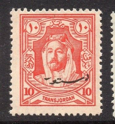 Transjordan 1928 New Const. Issue Fine Mint Hinged 10p. Optd 234806