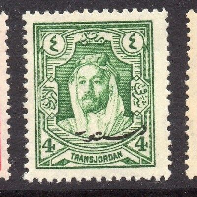Transjordan 1928 New Const. Issue Fine Mint Hinged 4p. Optd 234804