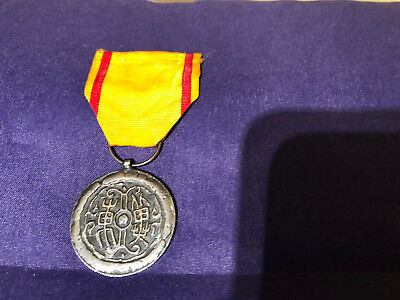 JAPANESE RARE  CHINA East Hebei JAPANESE ARMY medal 1935-37 only two years!!