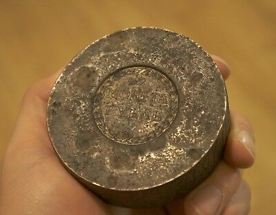 Russia: Rare Russian Sestroretsk Rouble, 1771 Coin Giant from Catherine II