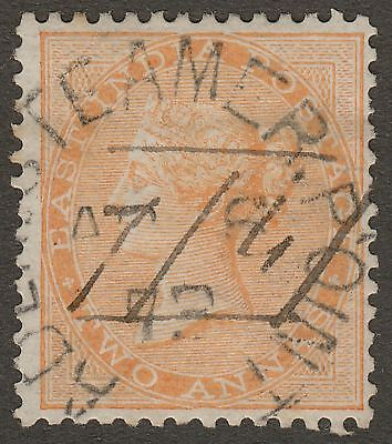 India used Aden 1873 QV 2a Used STEAMER POINT 124 Duplex Postmark Proud KD7