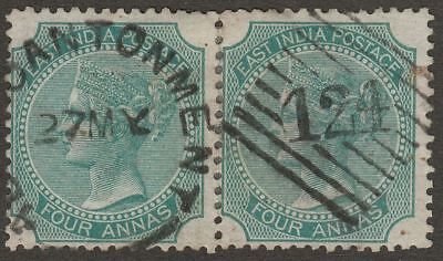 India used Aden QV 4a Green Pair Used ADEN-CANTONMENT 124 Duplex Postmark KD7