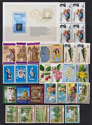 Mauritius Small MNH Selection of stamps & one miniature sheet - (34)