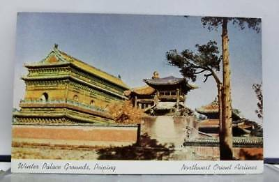 China Peiping Winter Palace Grounds Northwest Orient Airlines Postcard Old View