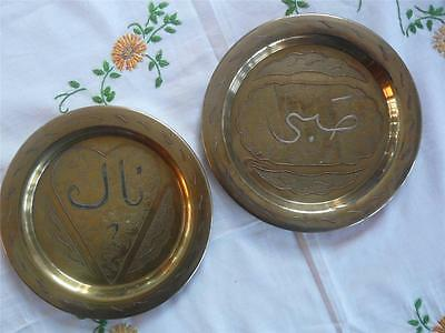 nice pair of persian islamic  antique vintage brass silver copper prayer plates