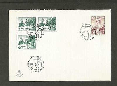SWEDEN - 1975 International Women's Year  - FIRST DAY COVER