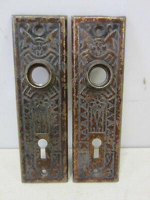 2 Antique Pressed Steel Eastlake Door Back Plates