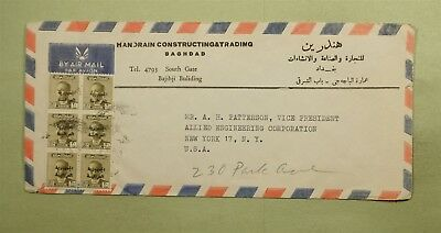 Vintage Iraq Block Overprint Official Baghdad To Usa Air Mail