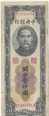 The Central Bank of China 1000 Customs Gold Units (1947)? Paper Banknote