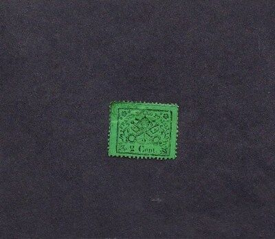 PAPAL STATES.1868. 2c BLACK ON GREEN PAPAL INSIGNIA. M.H.'THINNED' CAT 25E+
