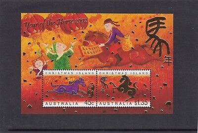 CHRISTMAS IS  2002 Year of the HORSE MINISHEET MNH