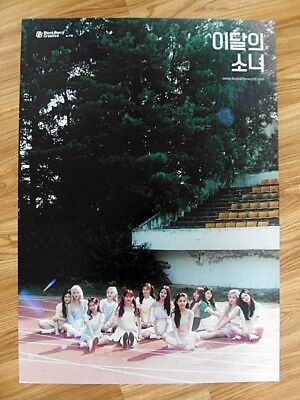 Monthly Girl Loona - + + (Limited Ver. B) [Original Poster] *New* K-Pop