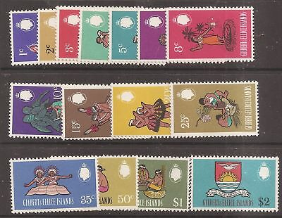 Gilbert & Ellice Islands 1965 SET to $2 dollars Mint Never Hinged MNH   a1823