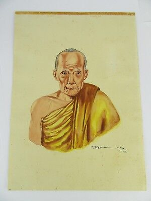 1958 Burmese Watercolour Of A Burmese Priest By Thein Han, One Of Twenty Listed