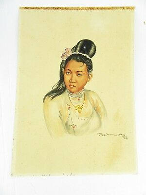 1958 Burmese Watercolour Of A Well Dressed Girl By Thein Han, 1 Of 20 Listed