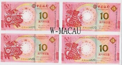 Macau 2018 Dog 2019 Pig Zodiac BNU Bank of China Join issue 4 Banknote UNC