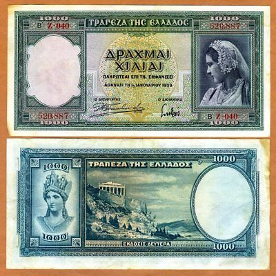 Greece, 1000 Drachmai, 1939, P-110, F > 80 years old