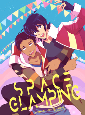Voltron Shounen-Ai Doujinshi ( Lance x Keith ) English, SPACE GLAMPING, NEW!!