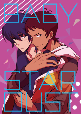 Voltron Shounen-Ai Doujinshi ( Lance x Keith ) English, BABY STAR DUST, NEW!!