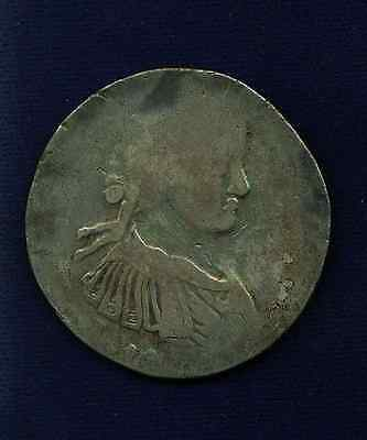 """Mexico War Of Independence Zacatecas 1812 8 Reales Coin, """"moneda Provisional"""""""