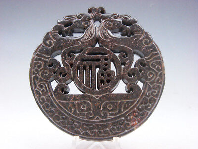Old Nephrite Jade Stone 2 Sides Carved LARGE Pendant 2 Dragons & FU #08311810