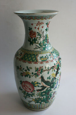 19th Century Antique Chinese Porcelain Hand Painted Bird & Flowers Large Vase