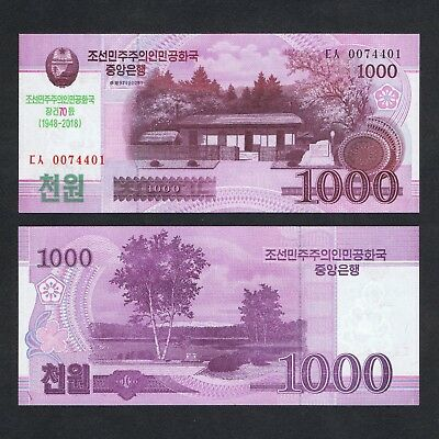 2008 (2018) Korea 1,000 1000 Won P-New Unc *commemorative*