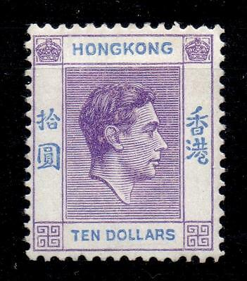 Hong Kong Sg162 1946 $10 Pale Bright Lilac & Blue Mtd Mint