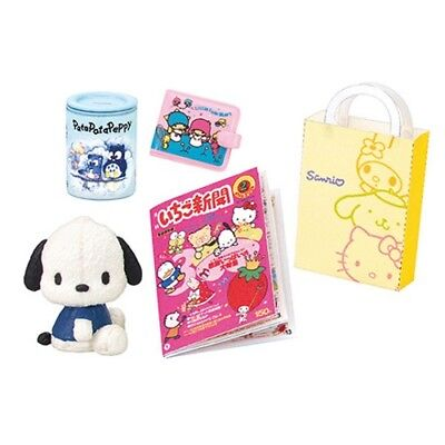 Sanrio Lovely Memories Rement Miniature Doll Furniture - #8