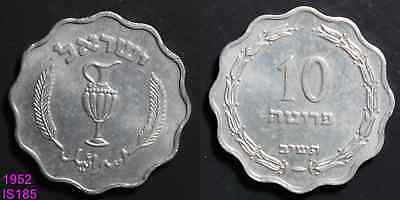 Israel 10 Pruta 1952 aluminum almost uncirculated coin FREE SHIPPING