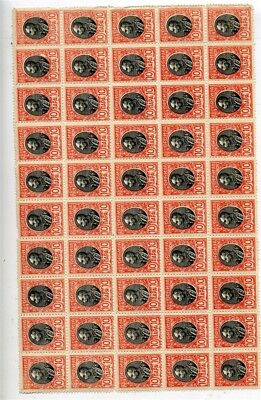 SERBIA; 1905 early Petar I issue 10p. fine MINT MNH Large BLOCK of 50