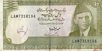 Pakistan 10 Rupees Currency