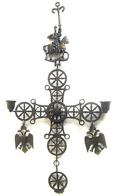 Byzantine Hanging Cross Candle Holder - Metal - Russian/Greek Orthodox
