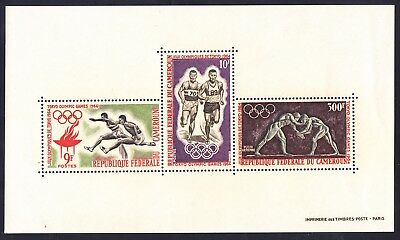 Cameroun C49a MNH 1964 Tokyo Olympic Games Sheet of 3 Very Fine