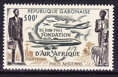 Gabon C5 MNH 1962 Air Afrique Airmail Issue Very Fine