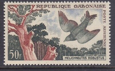 Gabon C4 MNH 1961 Lyre Tailed Honey Guide Airmail Issue VF
