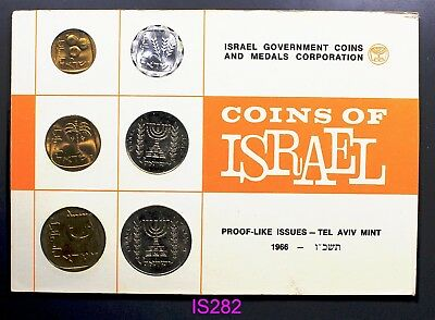 ISRAEL 1966 Proof-Like 6-Coin Set FREE SHIPPING