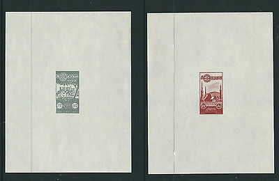 SYRIA 1955 ROTARY INTERNATIONAL (set of 4 RARE LUXE sheets) VF MNH and fresh
