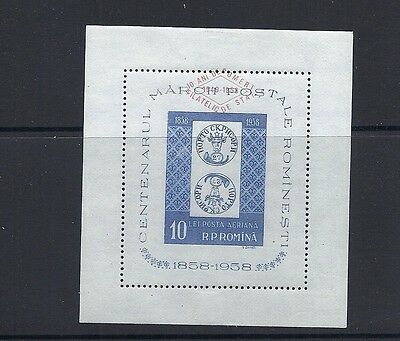 ROMANIA 1958 Postage stamps centenary Scott C57 variety with red ovpt VF MLH